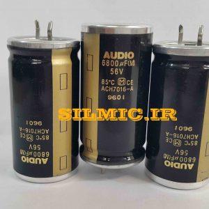 خازن های گرید الکترولیتی 6800 میکرو فاراد 56