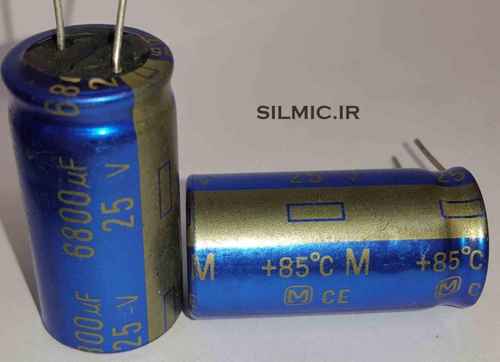 خازن 6800uf میکرو فاراد 25 ولت ژاپنی
