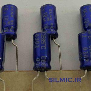 خازن 1 میکرو فاراد 16 ولت