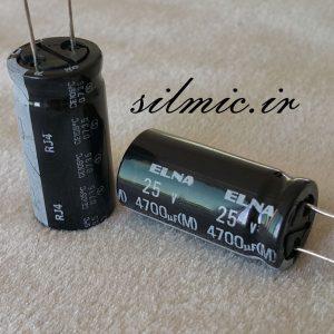 خازن آدیو 4700 میکرو فاراد 25 ولت