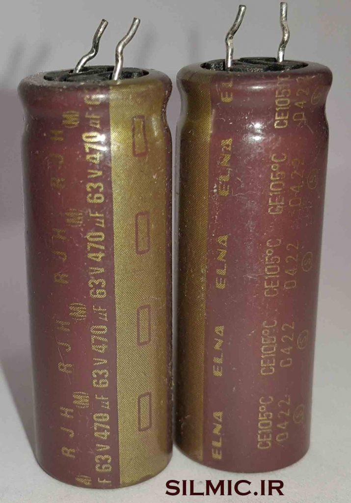خازن آدیو 470 میکرو 63 ولت