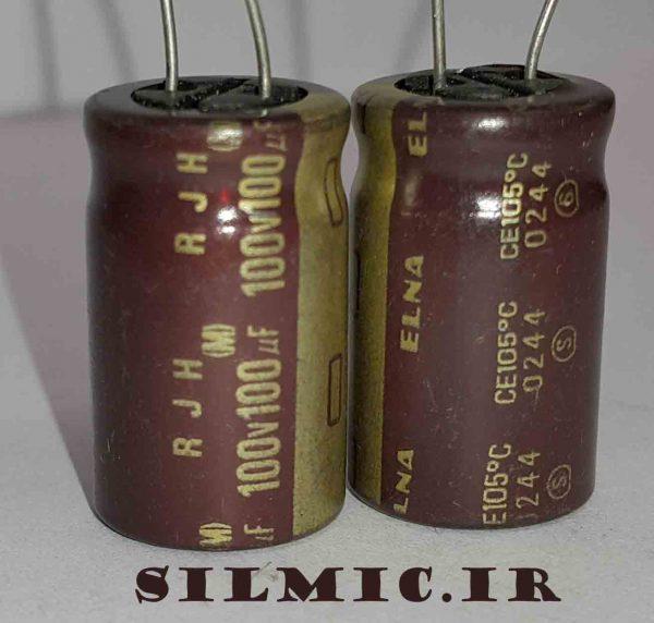خازن گرید صوتی 100 میکرو 100 ولت