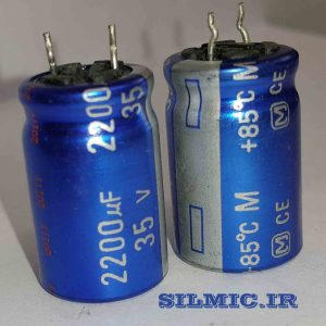 خازن الکترولیتی 2200 میکرو فاراد 35 ولت