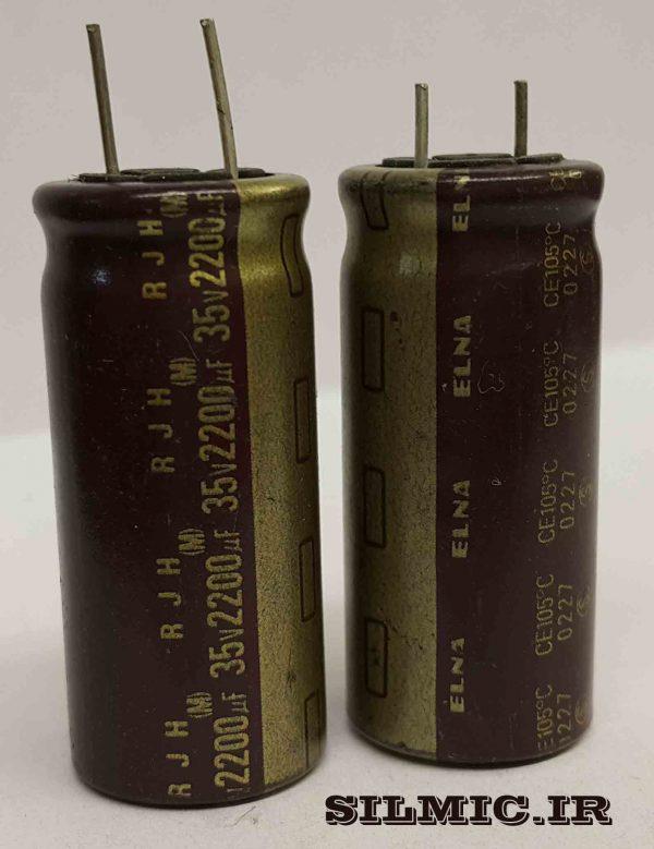 خازن الکترولیتی 2200 میکرو 35 ولت ژاپنی