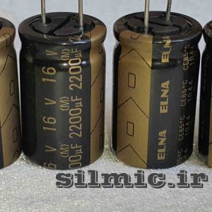 2200uf 16v elna RO high grade audio capacitor