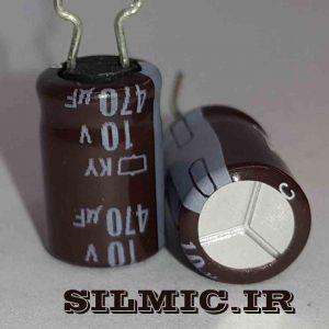 خازن های فرکانس 470 میکرو 10 ولت نیپون