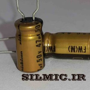 خازن الکترولیتی 47 میکرو 50 ولت نیچیکون گرید صوتی FW
