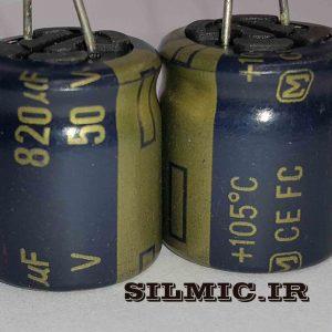 820uf 50v panasonic FC audio grade