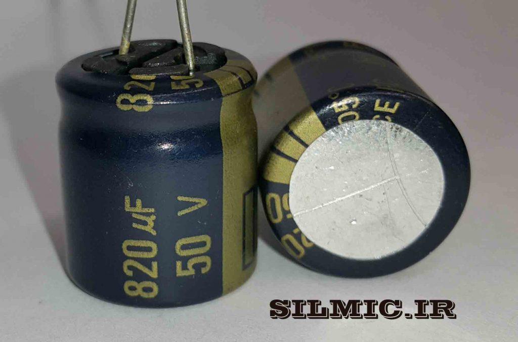 خازن الکترولیتی 820 میکرو 50 ولت پاناسونیک سری FC
