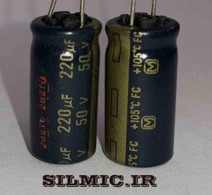 خازن های فای 220uf 50v سری FC پاناسونیک low impedance