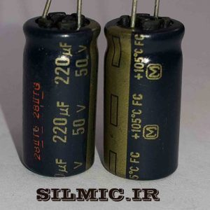 220uf 50v panasonic FC low impedance