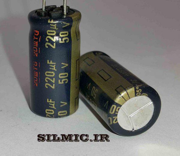 خازن الکترولیتی 220 میکرو 50 ولتی گرید صوتی FC