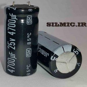 خازن الکترولیت 4700 میکرو 25 ولت