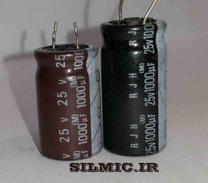 خازن گرید صوتی 1000 میکرو 25 ولت