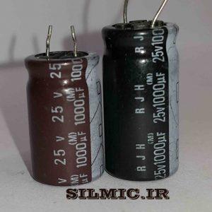 خازن گرید صوتی ۱۰۰۰ میکرو 25 ولت