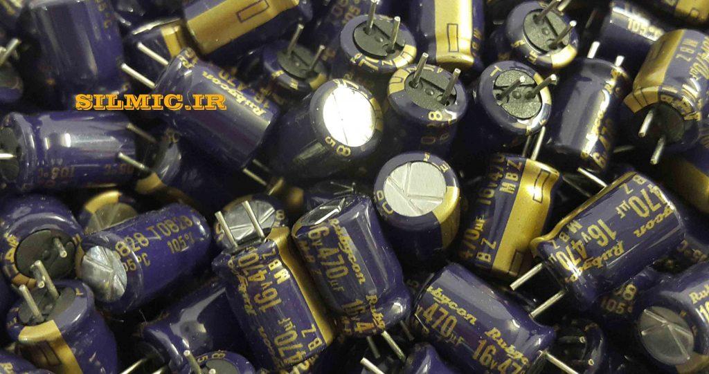 خازن الکترولیتی 470 میکرو فاراد 16 ولت