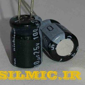 خازن الکترولیتی 100 میکرو 25 ولت