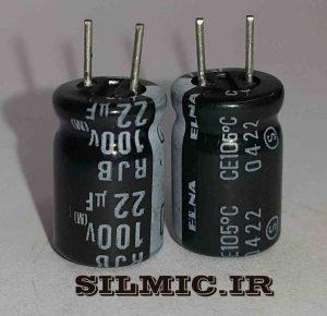 خازن الکترولیتی ژاپنی 22 میکرو 100 ولت