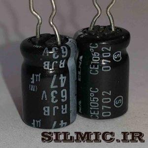 47uf 63v elna rjb capacitor