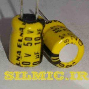 خازن گرید صوتی 10 میکرو فاراد 50 ولت