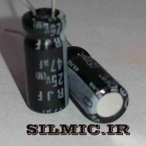 خازن الکترولیتی گرید صوتی 47 میکرو فاراد 25 ولت