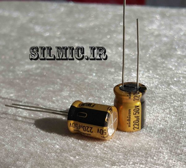 خازن های فای نیچیکون 220 میکرو فاراد 50 ولت