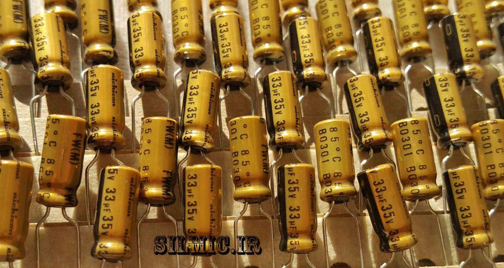 خازن های فای نیچیکون 33 میکرو فاراد 35 ولت