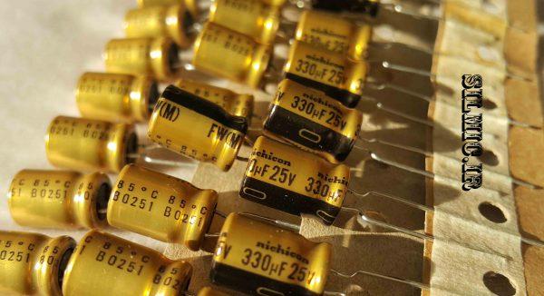 خازن های فای نیچیکون 330 میکرو فاراد 25 ولت