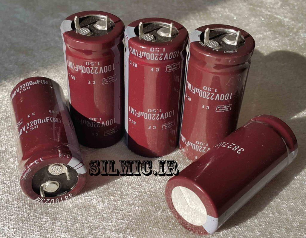 خازن الکترولیتی 2200 میکرو فاراد 100 ولت