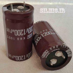 خازن الکترولیتی 1200 میکرو فاراد 200 ولت