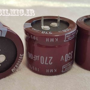 خازن الکترولیتی 270 میکرو فاراد 350 ولت