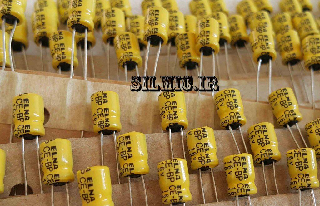 خازن بی پلار 10 میکرو فاراد 16 ولت