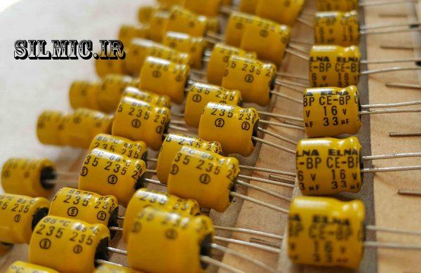 خازن بی پلار 33 میکرو فاراد 16 ولت