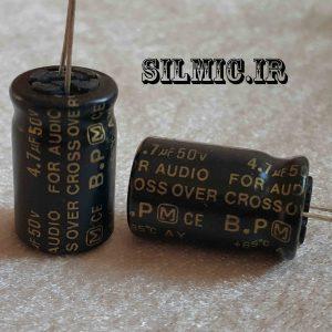 خازن بی پلار 4.7 میکرو فاراد 50 ولت