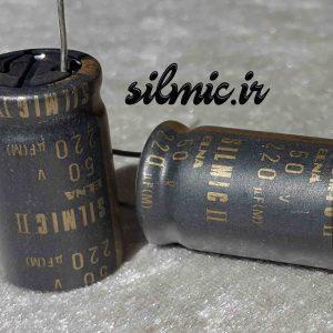 خازن سیلمیک النا 220 میکرو فاراد 50 ولت
