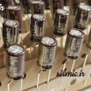 خازن سیلمیک النا 10 میکرو فاراد 35 ولت