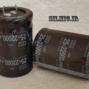 خازن الکترولیتی 22000 میکرو فاراد 25 ولت