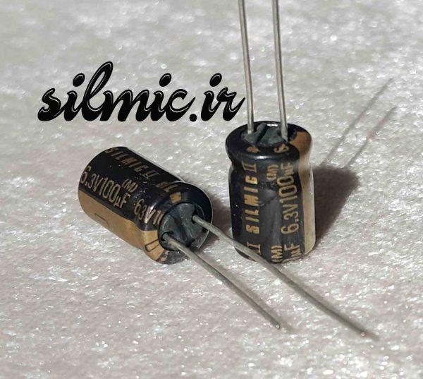 خازن سیلمیک النا 100 میکرو فاراد 6.3 ولت
