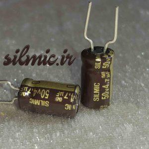 خازن سیلمیک النا 4.7 میکرو فاراد 50 ولت
