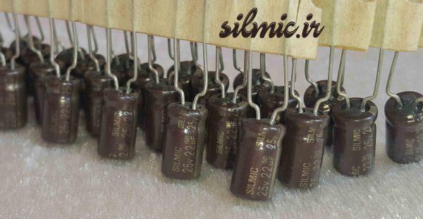 خازن سیلمیک النا 22 میکرو فاراد 25 ولت