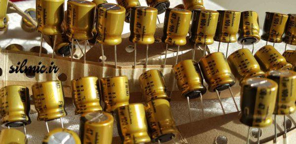 خازن های فای نیچیکون 47 میکرو فاراد 100 ولت