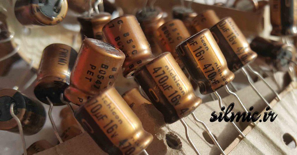 خازن های فای نیچیکون 470 میکرو فاراد 16 ولت