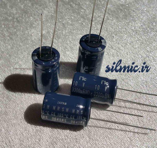 خازن الکترولیتی 3300 میکرو فاراد 10 ولت ساخت NIC ژاپن
