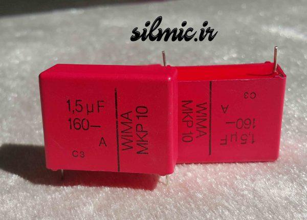 خازن های فرکانس 1.5 میکرو فاراد 160 ولت ویما