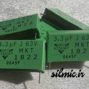 خازن 3.3 میکرو فاراد 63 ولت VISHAY ERO