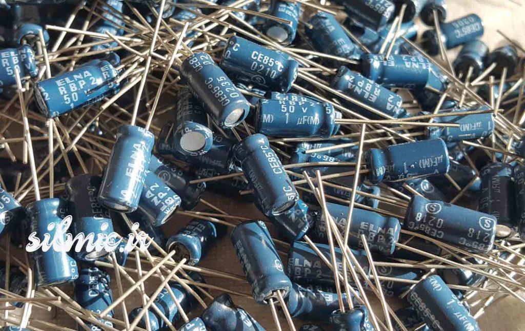 خازن بی پلار 1 میکرو فاراد 50 ولت الکترولیتی