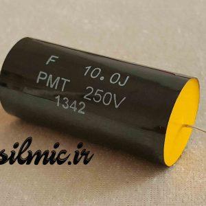 خازن اکسیال 10 میکرو فاراد 250 ولت MKP
