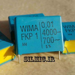خازن 10 نانو فاراد 4000 ولت WIMA آلمان
