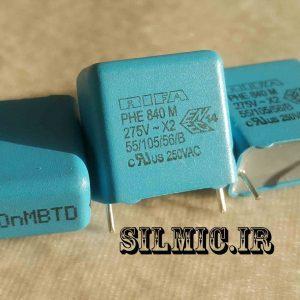خازن 330 نانو فاراد 275 ولت AC سری PHE840M X2