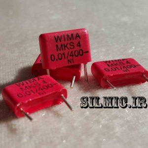 خازن 10 نانو فاراد 400 ولت WIMA آلمان سری MKS4